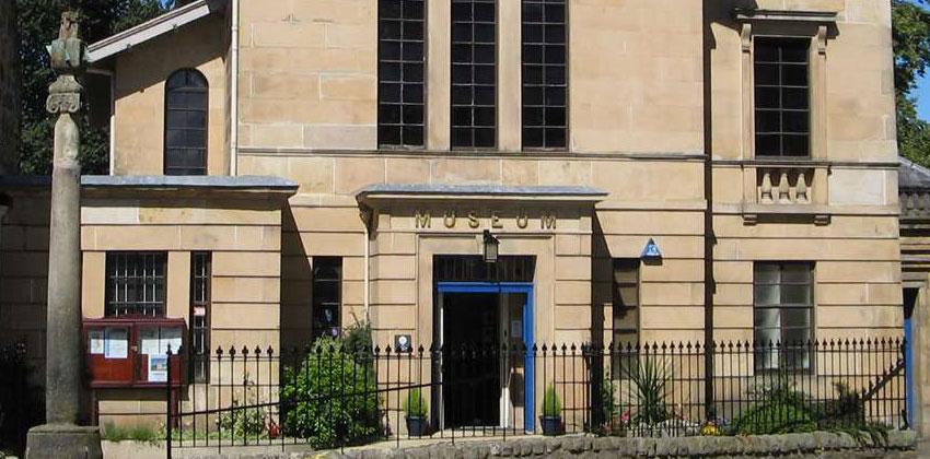 Elgin Museum